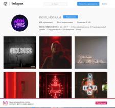 Продвижение неоновых вывесок в Instagram
