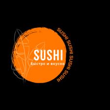 Логотип для доставки суш