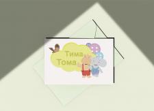 Логотип ТИМА ТОМА
