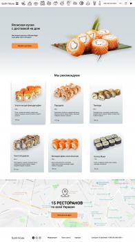 Cеть ресторанов современной японской кухни