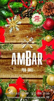 """""""AmBar"""""""