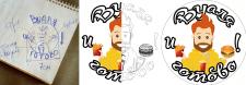 Прорисовка лого