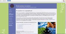 Сайт, HTML