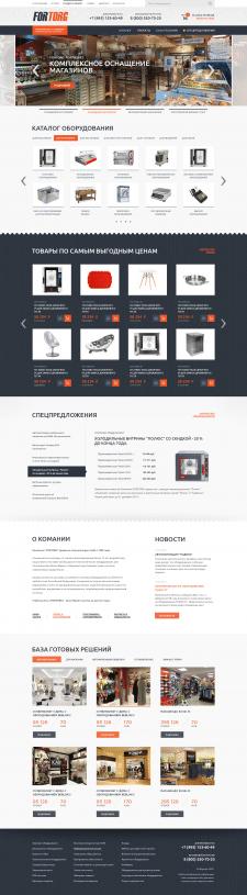 Форторг, интернет магазин