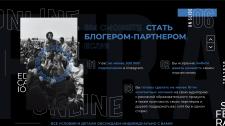 Упаковка презентации для образовательной платформы