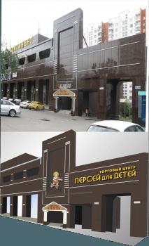 Отрисовка здания.