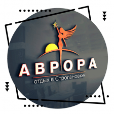 "Логотип ""Аврора"""