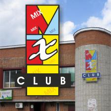"""вывеска """"MIX  club"""""""