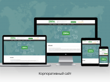 Сайт для компании ZRFA