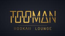 TOOMAN HOOKAH LOUNGE