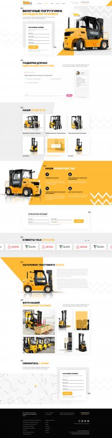 Дизайн сайта по продаже складской техники