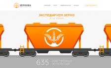 "Разработка сайта ""Зернова"""