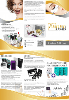 Booklet For Online Store PerfectLashes