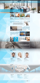 Разработка дизайн макета сайта для компании недвиж