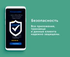 Дизайн баннера для Google Play Market