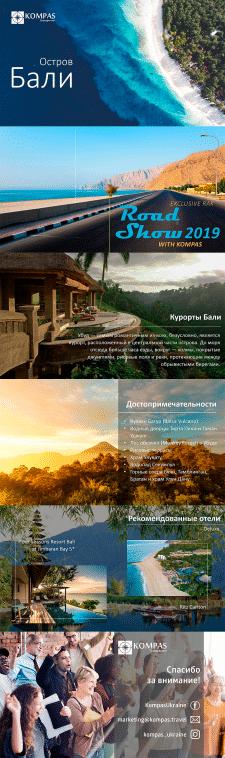 Примеры разработки презентаций