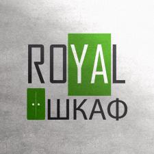 Логотип ROYAL_ШКАФ