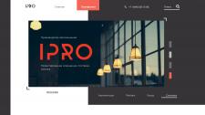 Компания IPRO - главный экран