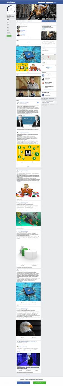 Продвижение страницы в фейсбук FKIClub