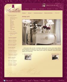 сайт Мебельный салон ArteMobile