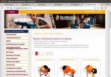 Правка дизайна сайта на DLE