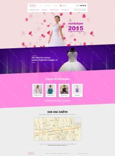 Интернет магазин свадебных аксессуаров