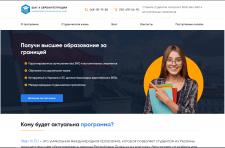 Сайт для школы онлайн образования в Польше
