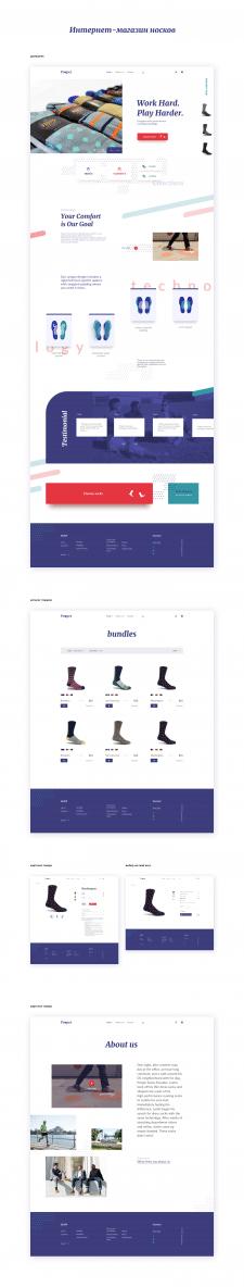 интернет магазин носков