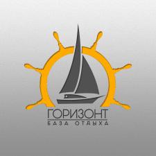 "Логотип для базы отдыха ""Горизонт"""
