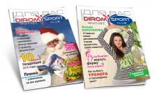 "Обложки журнала ""Диром Спорт"""