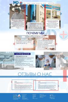 Макет_Главной страницы для больницы