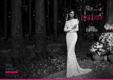 каталог свадебных вечерних платьев