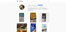 Сoffee Dnipro Office - Instagram