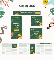 Ads реклама