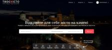 Інформаційний довідник Кам'янця-Подільського