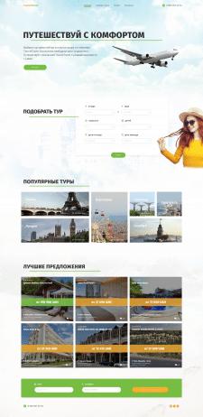 TouristTravel