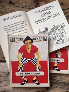 Дизайн и верстка сувенирного издания