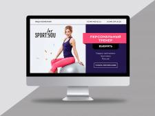 web_banner sport
