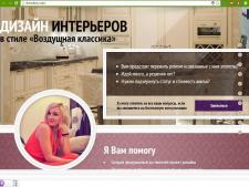 Регистрация и установка на сайт - Яндекс Метрики
