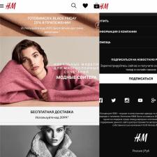 Разработка и создание сайтов,интернет-магазинов ,Л
