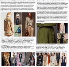 Контент по заказу fashion-брендов и агентств (SMM)