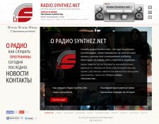 Сайт Radio.Synthez.Net