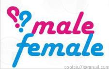 логотип male1