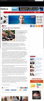 Статья о чае пуер