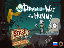 Draw the way for Mummy. Game for iOS