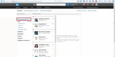 Добавляю людей в Linkedin.