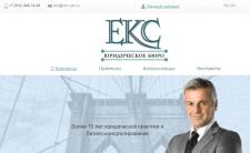 Два проекта на Yii2 c системой онлайн консультаций
