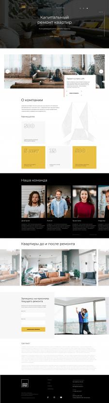 Дизайн сайта Альфа