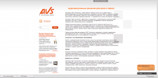 Перенос сайта на UMI.SMC