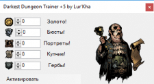 Darkest Dungeon Trainer +5